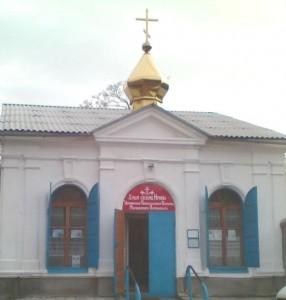 Храм св. вмц. Ирины