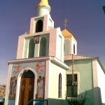 храм Казанской Божией Матери. пос Маяк